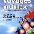 Voyages in Chinese: For Middle School Student's Book Vol. 2 (+1CD) ISBN:9787513801386