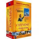 Chinese Crash Course (3 books + 5 CDs + 3 CD-ROMs) ISBN: 9787561918081