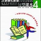 An Intensive Chinese Course - Sentence Patterns Vol. 3  ISBN:9787561912201