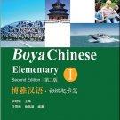 Boya Chinese - Elementary Vol. 1 (2nd Edition) (+ 1 MP3-CD) ISBN:9787301209073