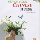 Pep Up Your Chinese vol.1 with 1CD ISBN:9787561918845
