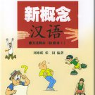 Modern (New Concept) Chinese - beginner I, Textbuch (German annotiations)ISBN:9787301075357