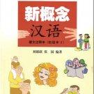 Modern (New Concept) Chinese - beginner II, Textbuch (German annotiations)ISBN:9787301075364
