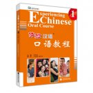 Experiencing Chinese Oral Course 1 (with 1 CD)   ISBN:9787040284003
