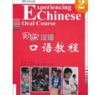 Experiencing Chinese Oral Course 2 (with 1CD)   ISBN:9787040286014