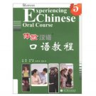 Experiencing Chinese Oral Course 5 (with 1CD)   ISBN:9787040346619