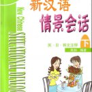 New Chinese Situational Dialogues- Vol. 2 (2 CDs included) ISBN: 9787301077313