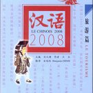 Le Chinois 2008 - Le Tourisme (French edition, + 1 MP3-CD) ISBN: 9787107209093