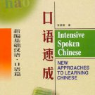 New Approaches to Learning Chinese - Intensive Spoken Chinese(+1CD) ISBN:9787800525773
