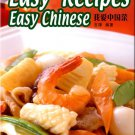 Easy Recipes - Easy Chinese   (English Edition)     ISBN:9787802006447