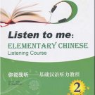 Listen to me: Elementary Chinese Listening Course 2 (+ 1 MP3-CD)   ISBN:9787301180211