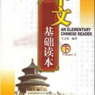 An Elementary Chinese Reader Vol.2  (1CDs included)  ISBN: 9787301075999