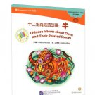 Chinese Idioms about   Oxen and Their Related Stories (+ 1 CD-ROM) ISBN:9787561938881