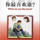 Whom do you like more?(bilingual Chinese-English)ISBN:9787301141557