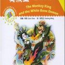 The Monkey King and the White Bone Demon (+ 1 CD-ROM) ISBN: 9787561933138