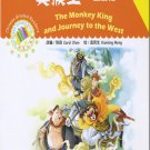 The Monkey King and Journey to the West  (+ 1 CD-ROM) ISBN: 9787561932971