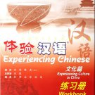 Experiencing Chinese - Experiencing Culture in China (Workbook)+1CD ISBN:9787040205459
