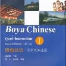 Boya Chinese - Quasi-Intermediate Vol. 1 (Second Edition) (+ 1 MP3-CD ISBN:9787301208199