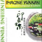 Imagine Yunnan: basic Chinese Language & Culture) (+ 1 MP3-CD) ISBN:9787301173190
