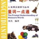 The Prompt Understanding of Measure Words  ISBN:9787561912058