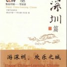 Happy China - Learning Chinese : Hangzhou Edition (+1 DVD)  ISBN:9787561915691