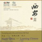 Happy China - Learning Chinese : Xi'an Edition (+1 DVD)  ISBN:9787561916094