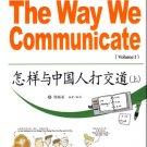 The Way We Communicate (Volume 1)  ISBN:9787802004917