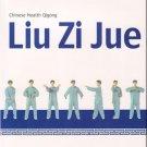 Qigong: Liu Zi Jue-book (English Edition) with DVD (60 minutes) ISBN:9787119047805