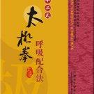 Kong Fu-42 Form Taijiquan & Breathing(Quadrilingual Language) ISBN:9787885097578