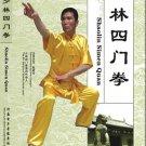 Shaolin Simen Quan  ISBN:9787885098704