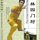 Shaolin Simen Elbow Play  ISBN:9787885098711