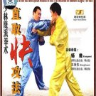 Technique of Direct &Quick Attack of  Fist Method of Shaolin Eagle Parties ISBN:9787885095499