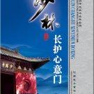 Kung Fu - Shaolin Qimei Cudgel  (DVD in 4 Sprachen)  ISBN:9787885096687