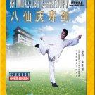 Kong Fu - Eight Immortals Celebrating Birthday Swordplay ISBN:9787885094072