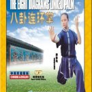 Kung Fu - The Eight Diagrams Linked Palm  ISBN:9787885090814