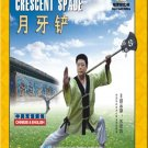 Kong Fu -  Crescent Spade   ISBN:9787885095062