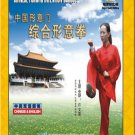 Chinese Form&Interntion School-Compositive Form& Intention Fist ISBN:9787885094485