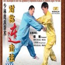 Technique of the fist Symmtry Repeated Attacks of Shaolin Eagle Parties ISBN:9787885095512