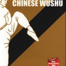 10-Minute Primer Chinese Wushu (mit CD) (English Edition) ISBN:9787119054643