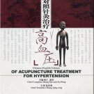 Chinese-English Edition of Acupuncture Treatment for Hypertension  ISBN:9787532390533