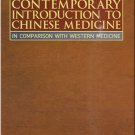 Introduction To Chinese Medicine in Comparison with Western Medicine ISBN:9787119060484