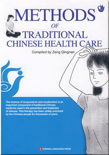 Methods of Traditional Chinese Health Care (English Edition)  ISBN:9787119059938
