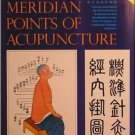 Standard Meridian Points of Acupuncture(bilingual Chinese-English) ISBN:9787119014432