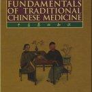 Fundamentals of Traditional Chinese Medicine (English edition) ISBN:9787119063959