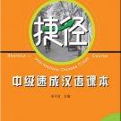 Shortcut: Intermediate Chinese Crash Course, Vol. 2 (mit MP3-CD) ISBN:9787561924266