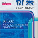Bridge: A Practical Intermediate Chinese Course(3rd Edition) vol.2 ISBN:9787561934340