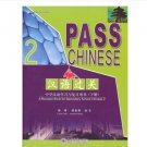 Pass Chinese - A Revision Book for Secondary School Chinese 2   ISBN:9787301171134