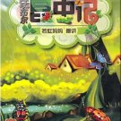 Fabu'er kunchong ji (6 CDs)   ISBN: 9787880166590