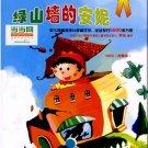 Lüshanqiang de anni (10 CDs) ISBN: 9787880840582