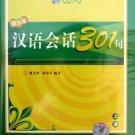 Conversational Chinese 301 Vol.1 (3rd English edition 3CD) -Textbook ISBN: 9787887032706